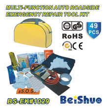 49PCS Emergency First Aid Kit for Auto