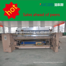 JW-851 water jet loom for fabric weaving,water jet loom weaving machinery cam shedding
