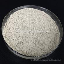 [GMP] Субнитрат висмута (оксинитрат висмута) USP36