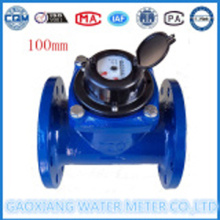 Remote Reading Water Meter Photoelectric Direct Type