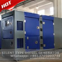 Ужин 200 кВА тихий дизельный генератор мощности комплект