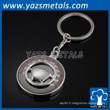 Porte-clés de mode personnalisé en métal personnalisé