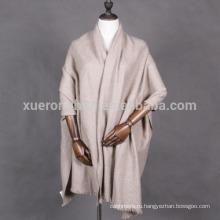 унисекс вязаный крючком кашемир мода шаль