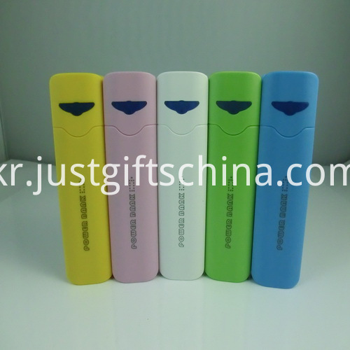 Promotional Multicolor ABS Power Bank 2600mAh_6