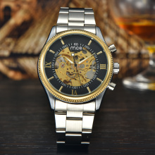 Gold movement business watch with custom logo