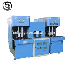 PP bottle blow molding machine price
