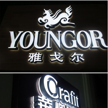 Lighted Storefront Signs LED Lit Letters Logo