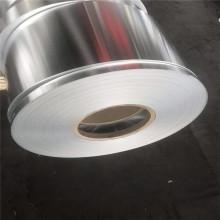 3003 Aluminum polish coil for heat exchanger
