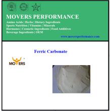 Carbonate ferrique pur prix au meilleur prix de haute qualité