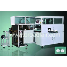 Semi-Auto Cup Mask Making Machine (BF-23FAS)