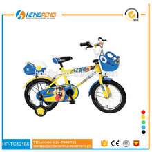 Vietnam popular 12 Inch pedal 4 wheel kid bike