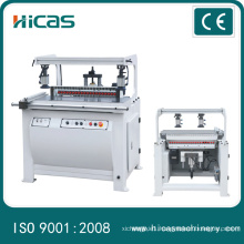 Hc121 Wood Machine Boring for Wood Board