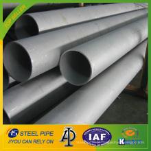 Tubo de aço inoxidável ASTM A450
