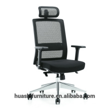 X3-53A-MF Comfortable high back chair