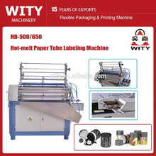 HD-500/650 Автоматическая машина для маркировки этикеток