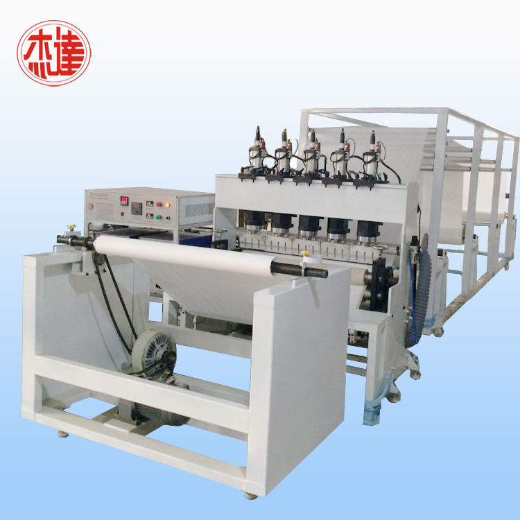 Automatic Ultrasonic Bonding Machine