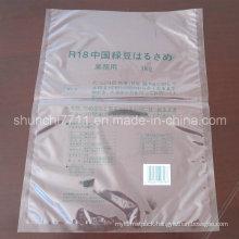 Edge Sealing Vacuum Bag (15*18CM*60UM)