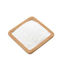 Пищевые добавки Порошок лактобионовой кислоты Цена на стабилизаторы