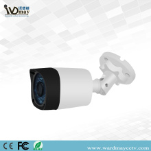 CCTV 4 In 1 2.0MP IR Bullet Camera