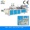 2015 New Automatic High Speed Bag Making Machine (DFHQ-450)