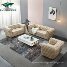 Modern Design Upholstery Fabric /Leather Furniture Wood Frame Sofa Set