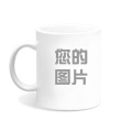 Advertising promotional custom printed coffee cups