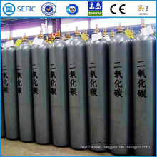 80L High Pressure Seamless Steel CO2 Gas Cylinder (ISO267-80-15)