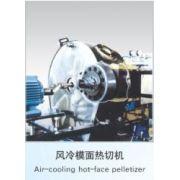 Penyaman udara panas-muka Pelletizer