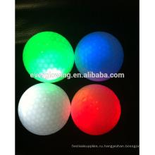 радужные светящиеся мячи для гольфа, горячая продает 2017