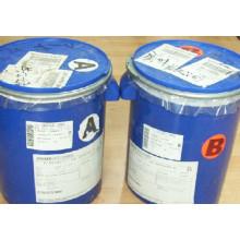 Liquid RTV Silicone Rubber Manufacturer