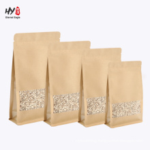 Wholesale various styles sealed brown paper bag