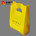 LDPE Plastic Bag for Apparel