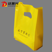 LDPE Plastic Bag for Apparel
