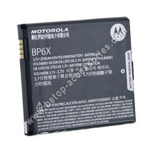 Motorola Battery BP6X