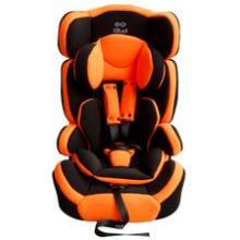 Siège d'auto enfant 1 + 2 + 3 Groupe avec certification ECE