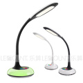 Smart LED Table Lamp with 3-Level Dimming Function (LTB793)