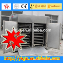small size drying oven