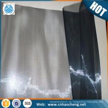 Hitzebeständige elektrische Leitfähigkeit 150 200 Mesh Molybdän Quadrat Drahtgeflecht / Metallgitter