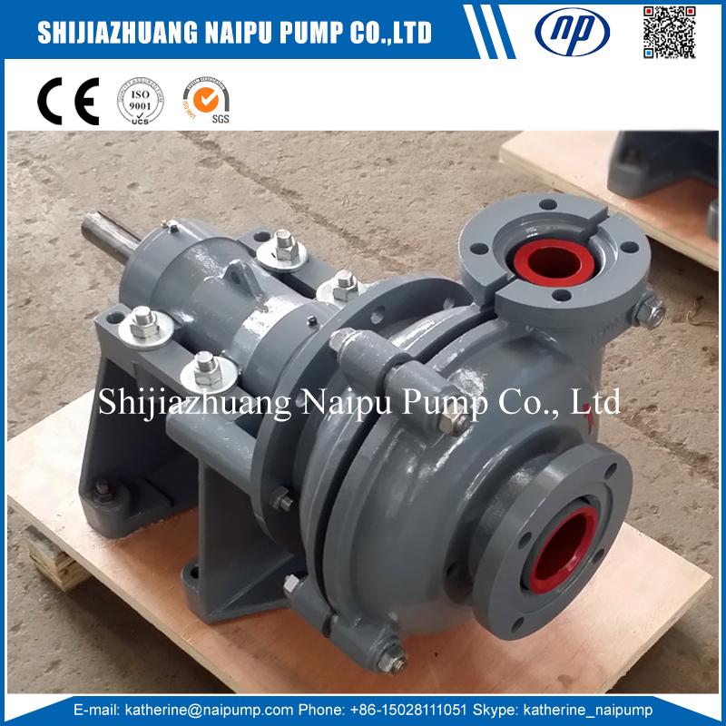 A49 Metal Pump