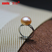 Sterling Silver Pink Real Freshwater Baroque Cultured Pearl Ring (E170004)