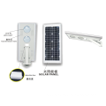All in one solar street light outdoor motion sensor led lights