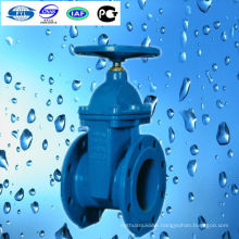 Z45X-16 Soft-sealing gate valve /Flexible disc