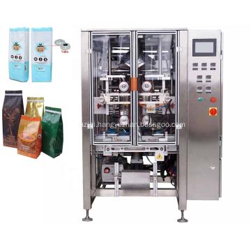 540YA5 Degassing Valve Coffee Powder Packing Machine