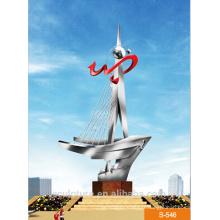 2015 sculpture artistique abstraite grande sculpture extérieure fabricant zhejiang