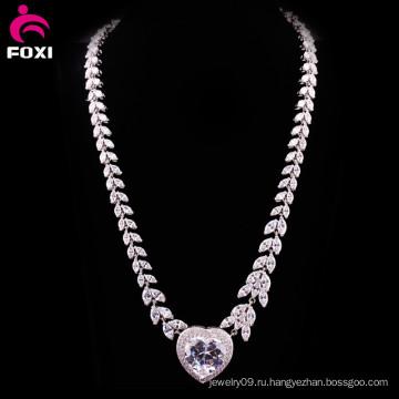 Роскошные Циркон Белое Золото Свадебное Ожерелье