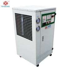 Melhor venda de refrigeração industrial de refrigeração a ar chiller