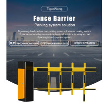 Tgw Automatic Traffic Barrier Arm Barrier Gate System