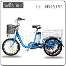 MOTORLIFE / marca OEM EN15194 36v 250w bicicleta eléctrica de tres ruedas, bicicleta motorizada de 3 ruedas