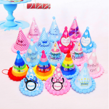 Cute Birthday Party Party Kertas topi Cap mewah
