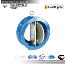 Tipo de oblea de hierro gris placa de doble válvula de retención de aguas residuales precio yahoo